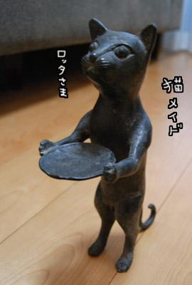tate_01.jpg
